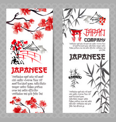 vertical banners or flyers concepts set japanese vector image