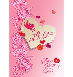 flower card 2 380 vector image