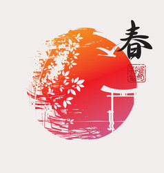 Chinese character spring with oriental landscape vector