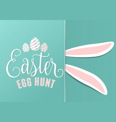 Cute fun happy easter egg vector