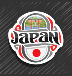 Logo for japan vector