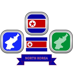 symbol of North Korea vector image