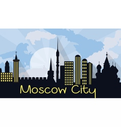 Moscow City Silhouette vector image