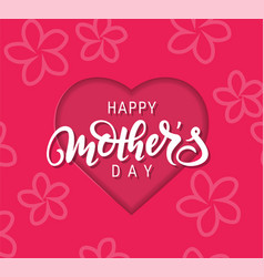 mothers day lettering written by brush pen vector image