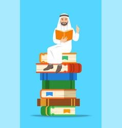 Arab man teacher sitting on stack of books vector
