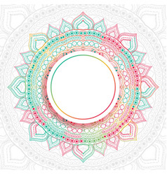 Colorful islamic style mandala pattern with text vector