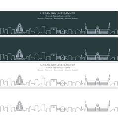 damascus single line skyline banner vector image