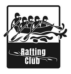 rafting club logo simple style vector image