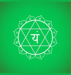 chakra anahata symbol vector image