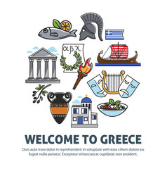 welcome to greece poster with text and landmark vector image