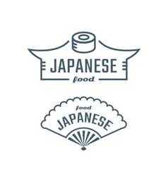 Japanese logo vector image