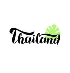 Thailand typography text sign trendy lettering vector