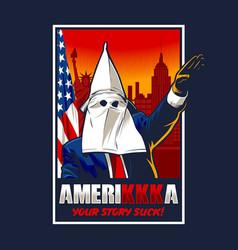 Amerikkka vector