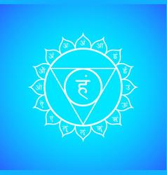 chakra vishuddha symbol vector image