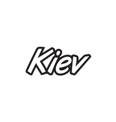 Kiev europe capital text logo black white icon vector