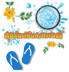 Happy songkran day in thai word sandal bowl and fl vector