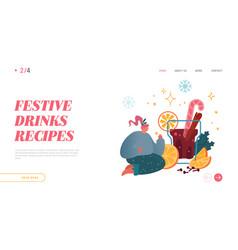 Hot beverage for cold season website landing page vector