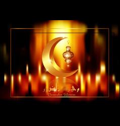 ramadan mubarak background kareem card vector image