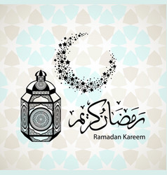 arabic calligraphy ramadan kareem lettering vector image