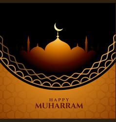 Islamic style happy muharram festival card design vector