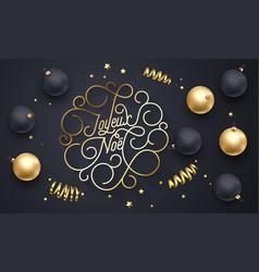 joyeux noel french merry christmas flourish vector image