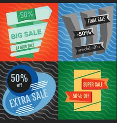 Set of four sale bannes vector