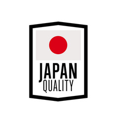 japan quality isolated label for products vector image vector image
