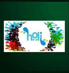 happy holi festival white holi banner including vector image