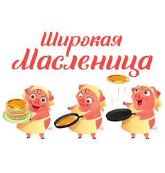 Wide carnival shrovetide pig hostess cooks vector