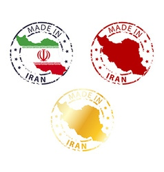 made in Iran stamp vector image vector image