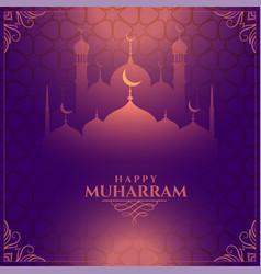 Happy muharram shiny festival background design vector