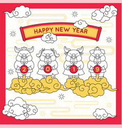 Year of the pic greeting card comic style vector
