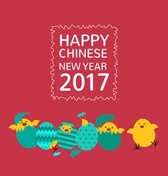 Chinese new year 2017 greeting card with baby vector image vector image