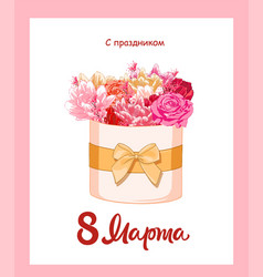 8 march holiday card with colorful flowers women vector