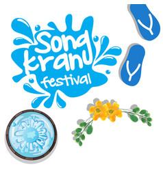 Songkran festival in thailand sandal bowl yellow f vector