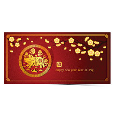 Chinese new year 2019-5 vector