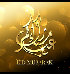 Eid mubarak gold greeting card arabic vector