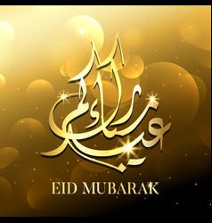 eid mubarak gold greeting card arabic vector image
