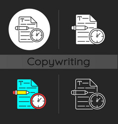 urgent copywriting dark theme icon vector image