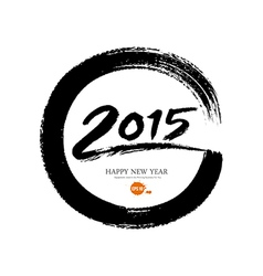 Happy new year 2015 message paint brush vector image