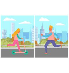 kids leisure on street urban activity vector image