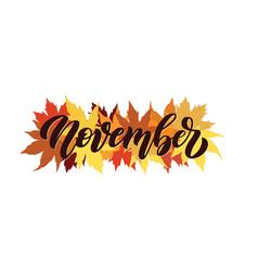 November script with decorative maple vector