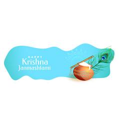 Shree krishna janmashtami festival banner vector