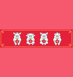 year of the pic banner comic style vector image