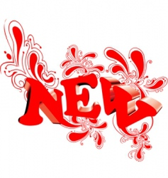 red 3d new vector image