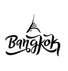 Bangkok city lettering logo vector