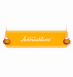 Happy janmashtami festival banner with hanging vector