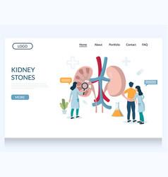 Kidney stones website landing page design vector