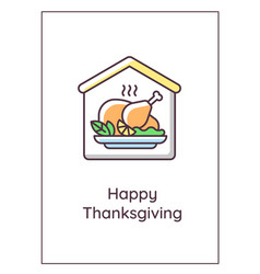 thanksgiving dinner party greeting card vector image