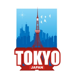 Tokyo Japan vector